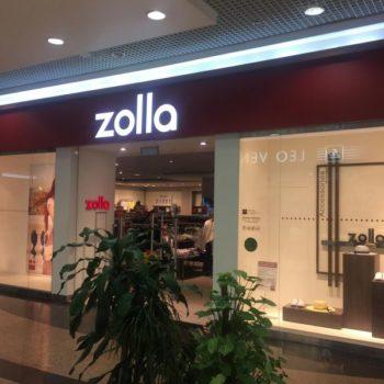 Вывеска Zolla